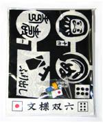 monyou_sugoroku_150x180