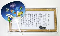 yukichi_250x150