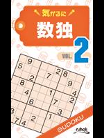 Kind & Friendly Sudoku