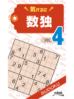 Kind & Friendly Sudoku